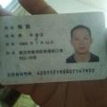 Member_17559794